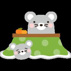 【京都】年末年始休暇に伴うお知らせ♪
