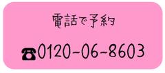 【京都】1月もあとわずか☆個別説明会スケジュールについて!