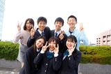 【京都】明日から出願受付スタート!