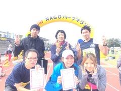 【名護本校】NAGOハーフマラソン!
