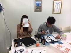 【名護本校】レポート提出日&予備スクーリング