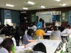 【名護本校】6/3~6/6本校スクーリング①