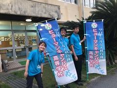 【名護本校】6/3~6/6本校スクーリング③
