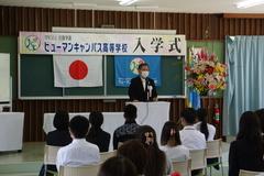 【名護本校】入学式☆彡