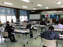 【名護本校】前期試験2日目