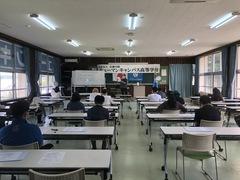 【名護本校】初めての前期試験