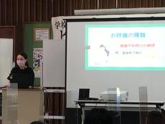 【名護本校】総合の授業の様子