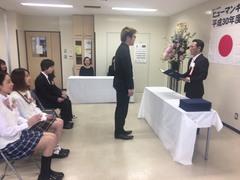 【宮崎】卒業証書授与式を執り行いました!