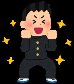 【宮崎】またまた進路決定おめでとう!!