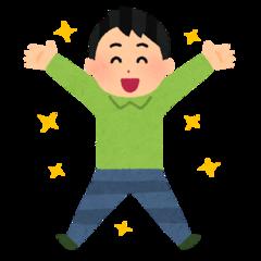 【宮崎】進路決定!おめでとう!!④