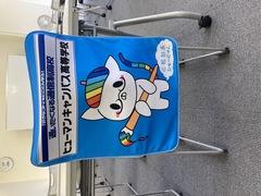 【宮崎】オンラインセミナーのご紹介