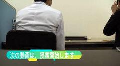 【室蘭】公開授業_進学対策