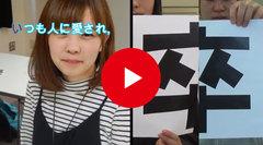 【室蘭】卒業_生徒名前ポエム②