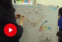 【室蘭】自身を奮い立たせるために描いたー!