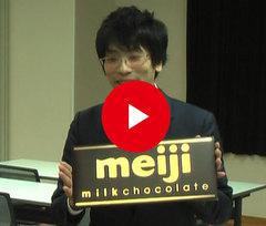 【室蘭】伊藤先生が、大きなチョコを貰ってました~!!