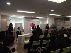 【名古屋第二】名古屋第二学習センター卒業式