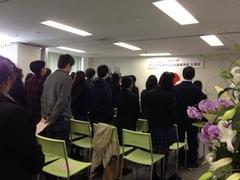 【名古屋第二】入学式を行いました