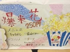 【名古屋第二】11月3日(祝)は文化祭だぁ~~~