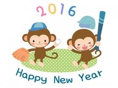 【名古屋第二】本日より新年スタートヽ(^o^)丿