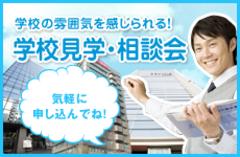 【名古屋第二】★名古屋学習センター GW休暇のお知らせ★