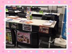 【名古屋第二】4月入学生追加受付中♪