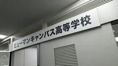 【名古屋第二】~冬期休暇のお知らせ~
