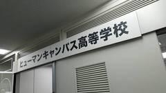 【名古屋第二】レポートの授業をのぞいて来ました!