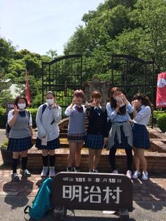【名古屋第二】今日は今月行いました校外学習の様子をご紹介いたします!