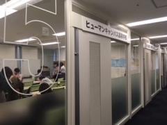 【名古屋第二】レポート授業の風景♪