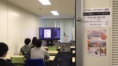 【名古屋第二】イラストレーターセミナーがありました☆