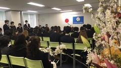 【名古屋第二】✿平成30年度卒業式✿