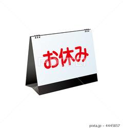 【名古屋第二】夏季閉館のお知らせ ~個別相談会ご希望の皆様~