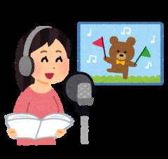 【名古屋第二】お待たせしました★8月22日アフレコ体験開催決定!