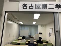 【名古屋第二】転校・再入学の方のオリエンテーションをしました