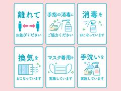 【名古屋第二】ジョブフェスタ開催について。お問い合わせが増えております。