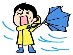 【名古屋第二】晴、雨、突風、曇、ゲリラ...傘が手放せません(´;ω;`)