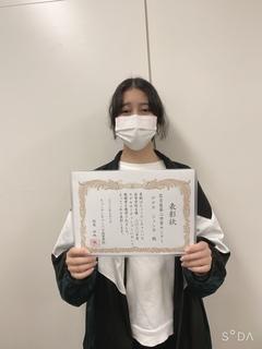 【名古屋第二】モデルオーディションで受賞しました( *′ω`p)q.゚+。ノヽ゚チノヽ゚チ。+゚.p(q′ω`* )