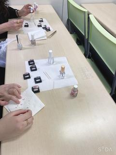 【名古屋第二】0211中学生向け体験授業⸜( ॑꒳ ॑  )⸝メイク・美容編