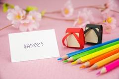 【名古屋第二】2021年度✿入学式✿について⸜('ᵕ'๑⃙⃘)⸝⋆︎*