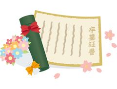 【名古屋第二】明後日は卒業式です⸜( ॑꒳ ॑  )⸝⋆*