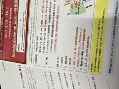 【名古屋第二】4月29日OCへご参加予定の皆様へ⸜( ॑꒳ ॑  )⸝