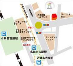 【名古屋第二】校舎までのアクセス方法( ᐢ˙꒳˙ᐢ )
