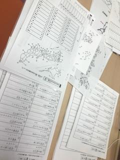 【名古屋】今日から補習授業