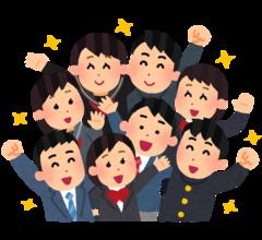 【名古屋】月に1回の学習センター通信♬