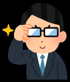 【名古屋】将来の目標を発見したいあなたへ