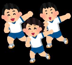 【名古屋】明日は体育スクーリングです