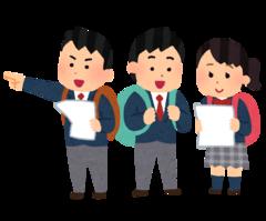 【名古屋】今日は校外学習(^^♪