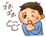 【名古屋】今日から後期単位認定試験♬