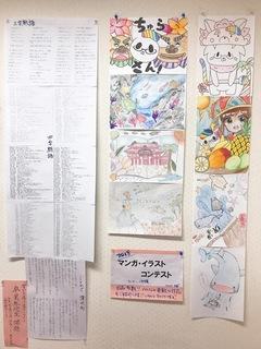 【名古屋】生徒たちの頑張った成果