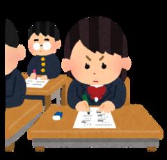 【名古屋】今日から第一弾前期試験スタート